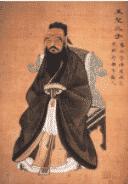 """<img src=""""conficius.jpg"""" alt=""""Confucius et les huiles essentielles""""/>"""